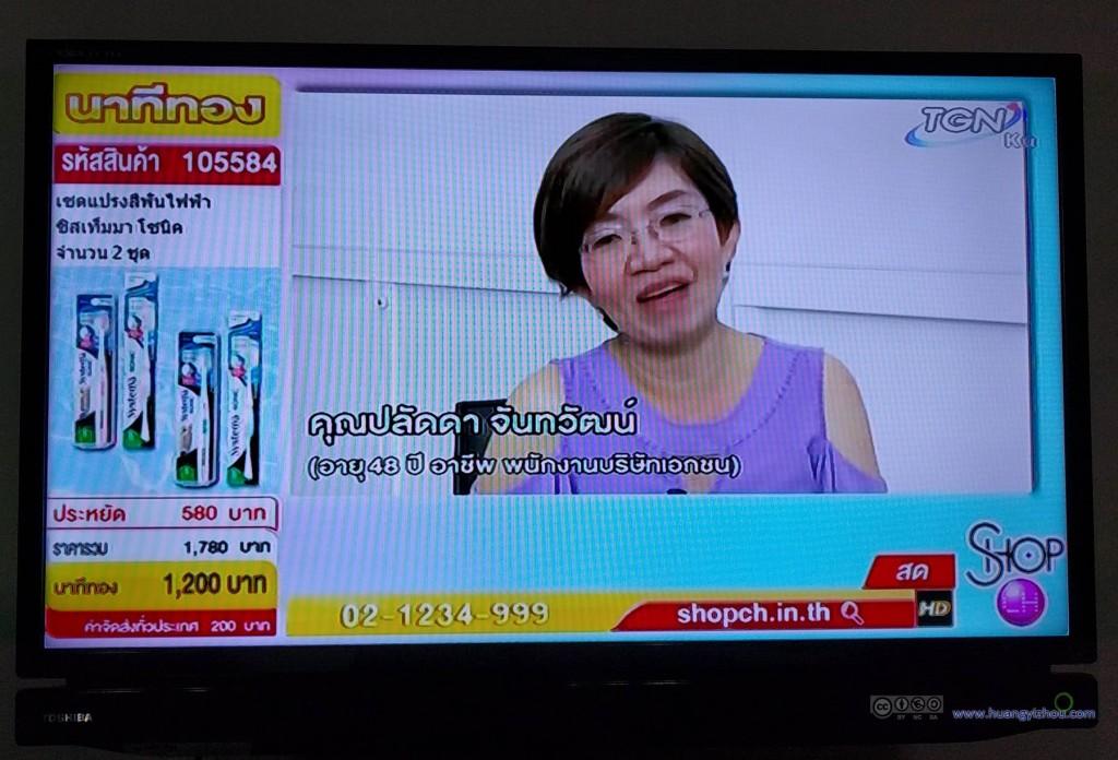 电视上,推销牙刷的大妈#天哪他们真的是什么都能卖啊