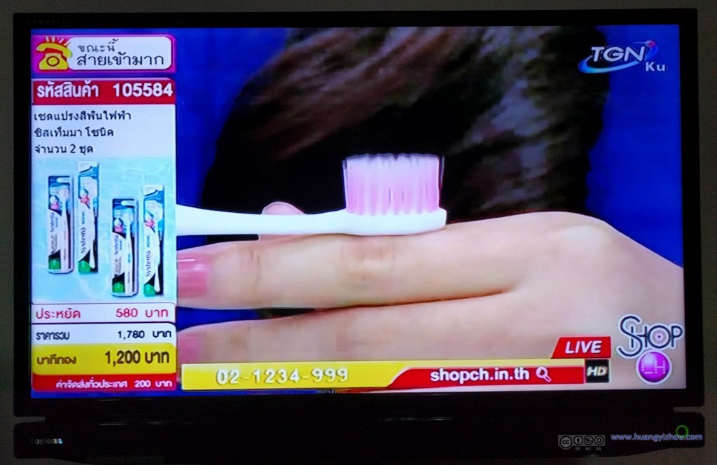 不懂左边的文字什么意思,往最好里想,580THB买四只牙刷是,敲诈。