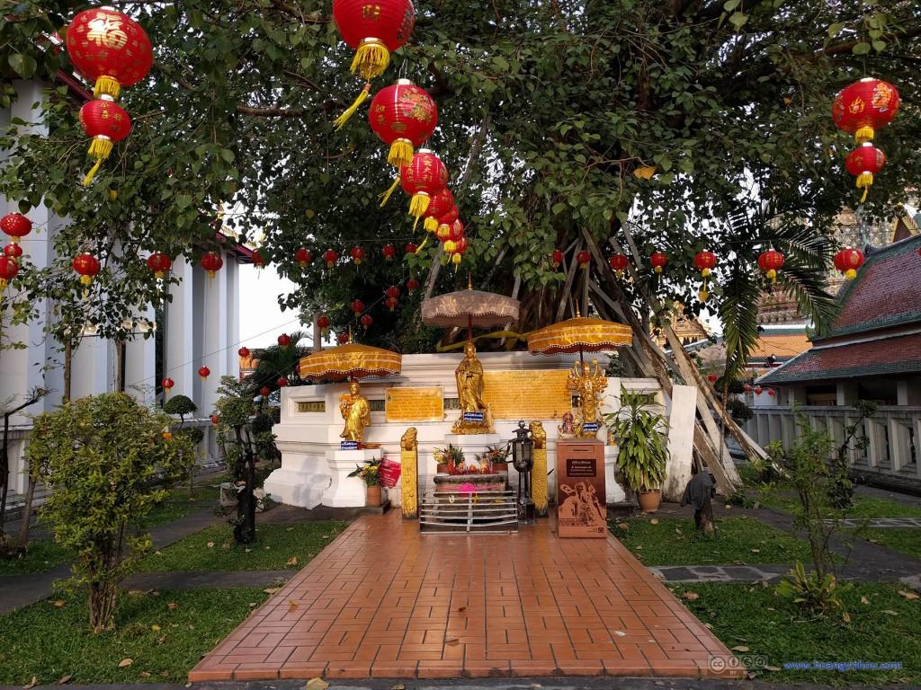 卧佛寺内的春节装饰, Missakawan Park