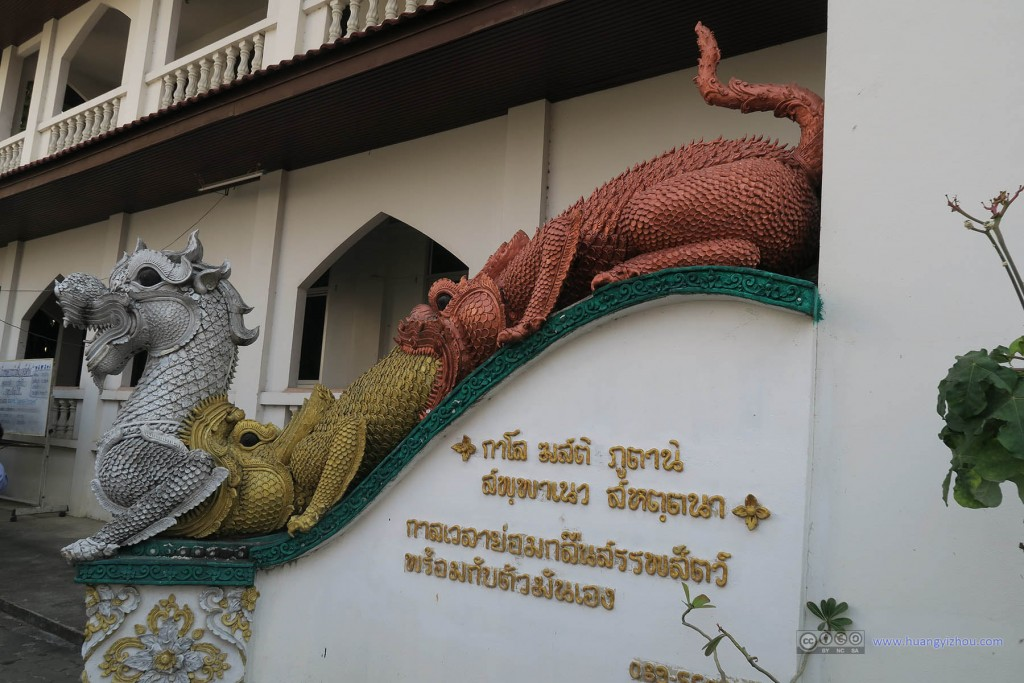 Wat Buppharam,某动作奇异的动物