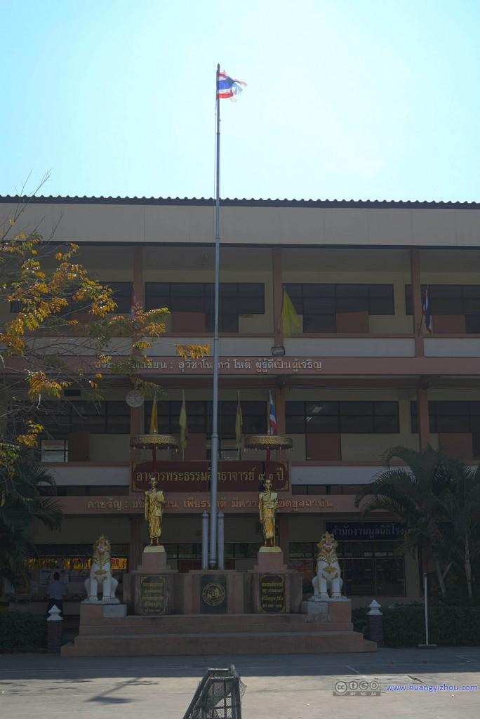 Thammarat Sueksa School, Wat Phra Sing的附属学校