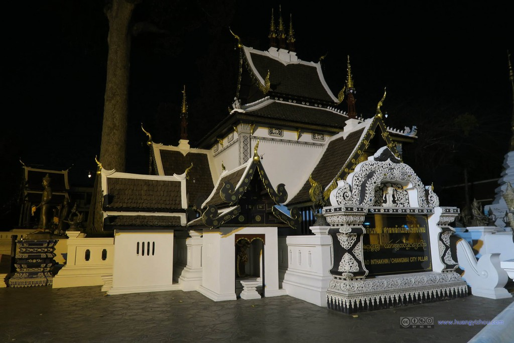 The King Mangrai Memorial