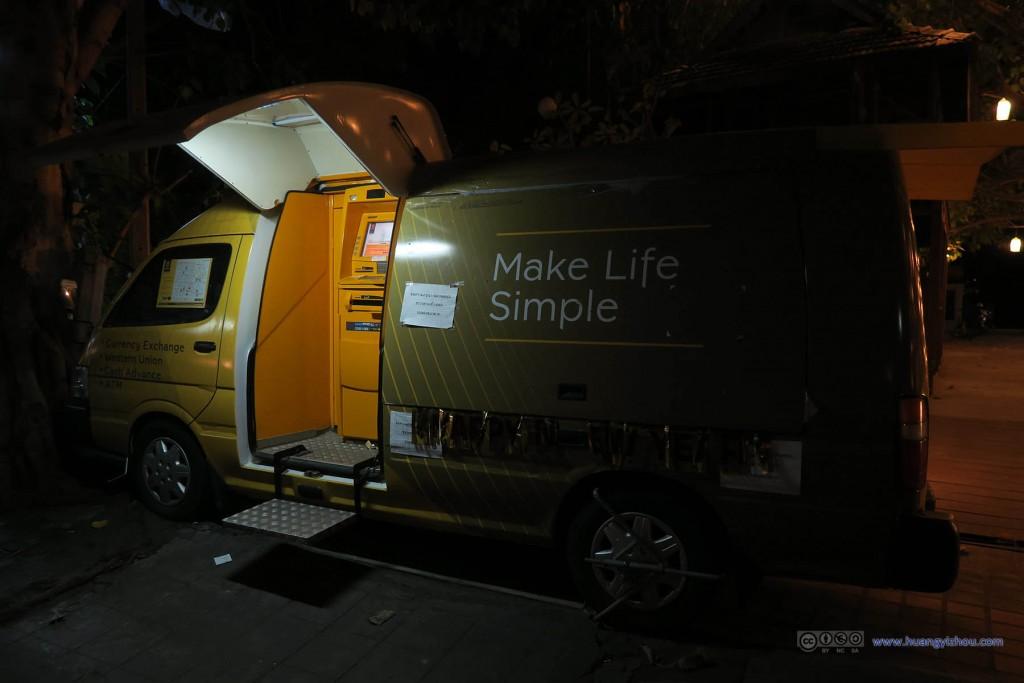 晚上看到的路边移动ATM机。(要是这车被偷了怎么办。。)