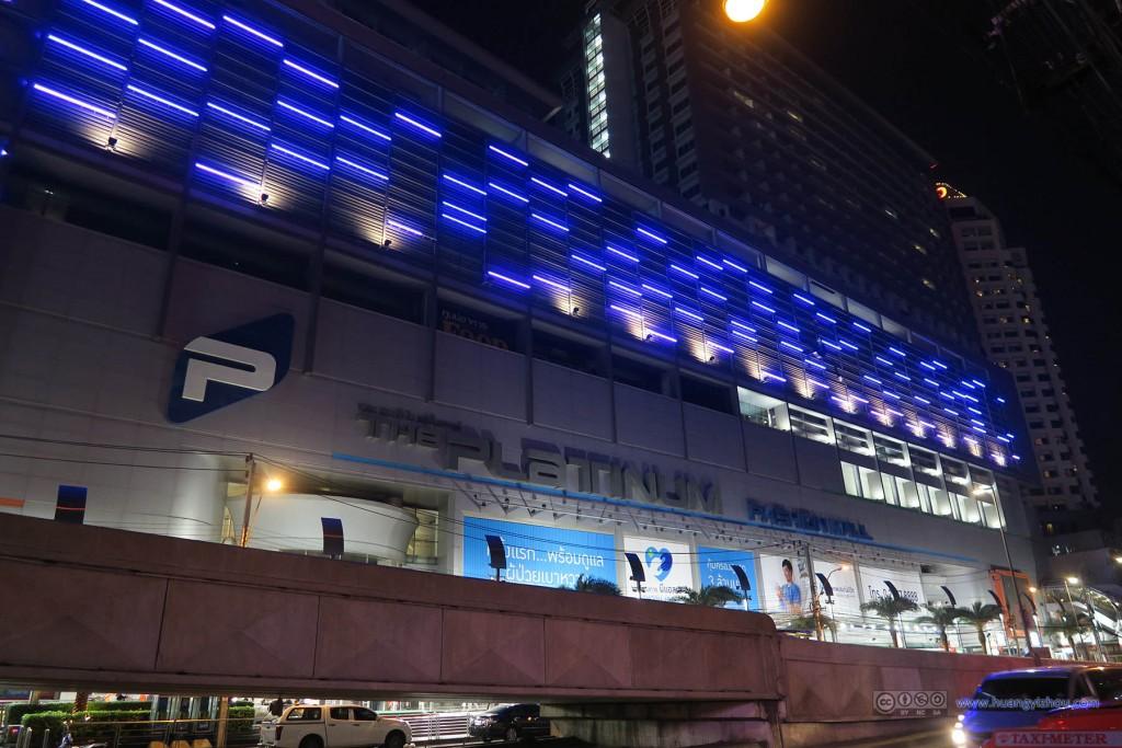 The Platinum Fashion Mall,另一家商场