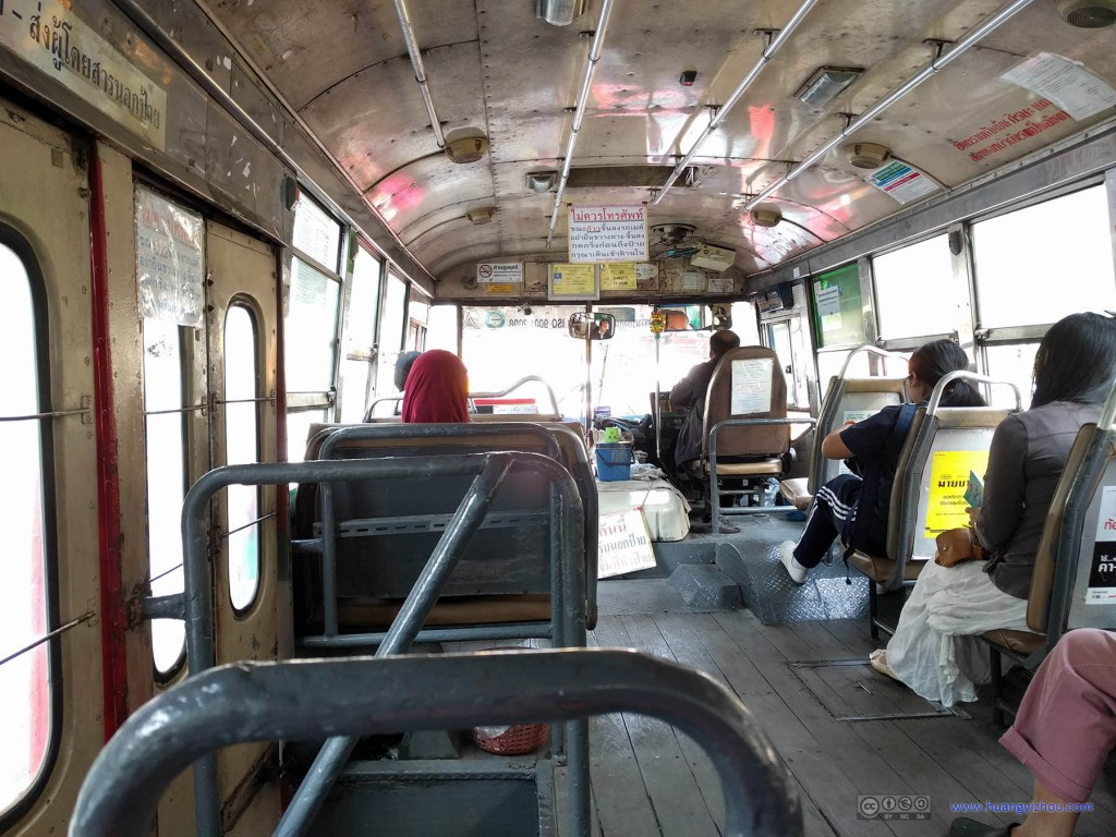 前往阿南达宫没有空调的免费公交